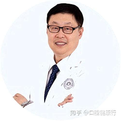 北京口腔医院哪家镶牙好?种植牙和镶牙有区别吗?